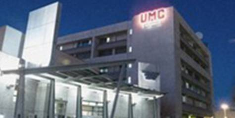 Photo of University Medical Center of Southern Nevada