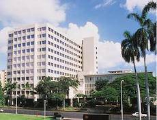 Photo of Kapi'olani Medical Center for Women and Children